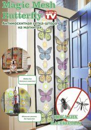 Москитная сетка на магнитах на дверь с рисунком бабочки, подсолнухи, magic mesh маджик меш.